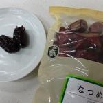 なつめを黒豆の煮汁で煮たもの