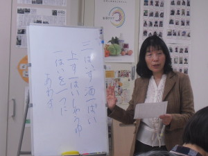 ⑫江原さん