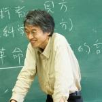 4  西川芳昭さん